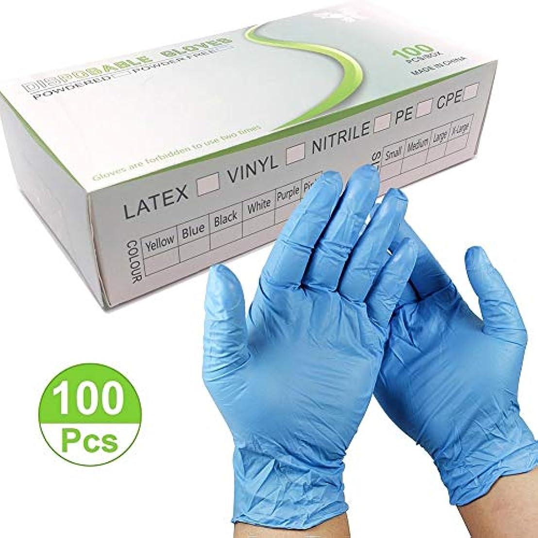 寛容な取り扱いアッパー子供用 ニトリル手袋 使い捨て手袋 子供用 皮膚アレルギーや刺激を防ぎます クラフト、塗装、ガーデニング、料理、クリーニング (100枚、ブルー)