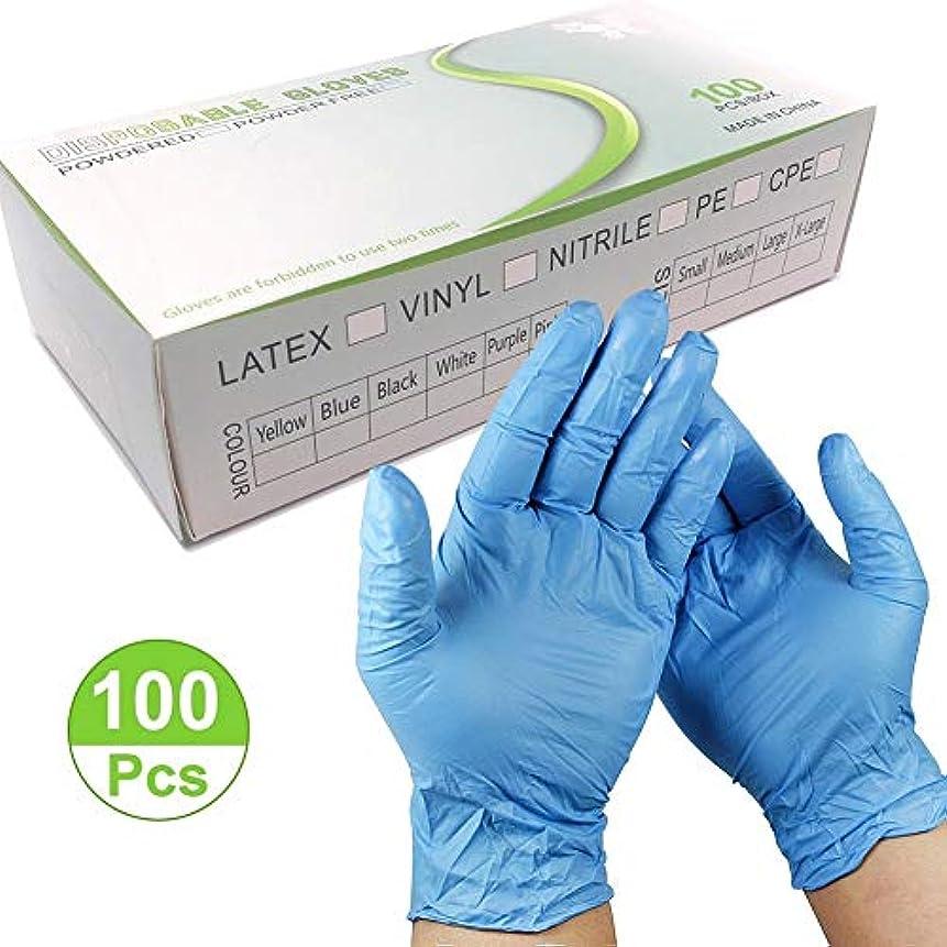 描く刺激する軌道子供用 ニトリル手袋 使い捨て手袋 子供用 皮膚アレルギーや刺激を防ぎます クラフト、塗装、ガーデニング、料理、クリーニング (100枚、ブルー)