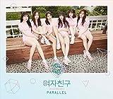 GFRIEND (ヨジャチング) 5thミニアルバム - PARALLEL (Whisper Version)/