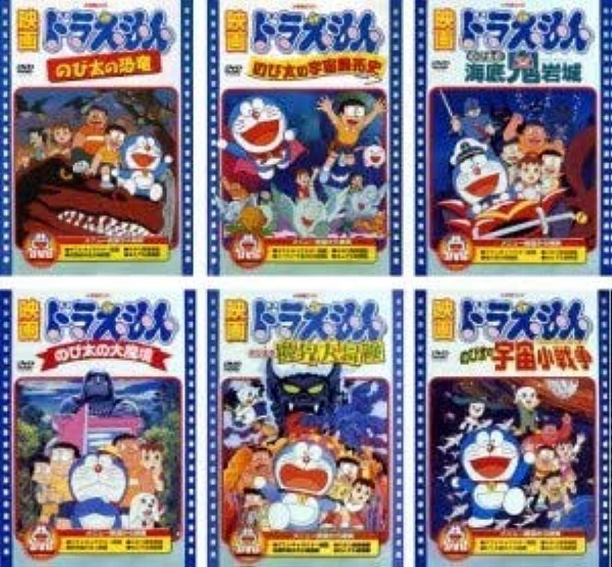 脇に衝突印象ドラえもん 劇場アニメ 全25作品 コンプリートDVD-BOX セット