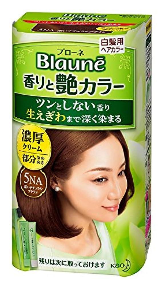 失効脈拍飲料【花王】ブローネ 香りと艶カラー クリーム 5NA:深いナチュラルブラウン 80g ×5個セット