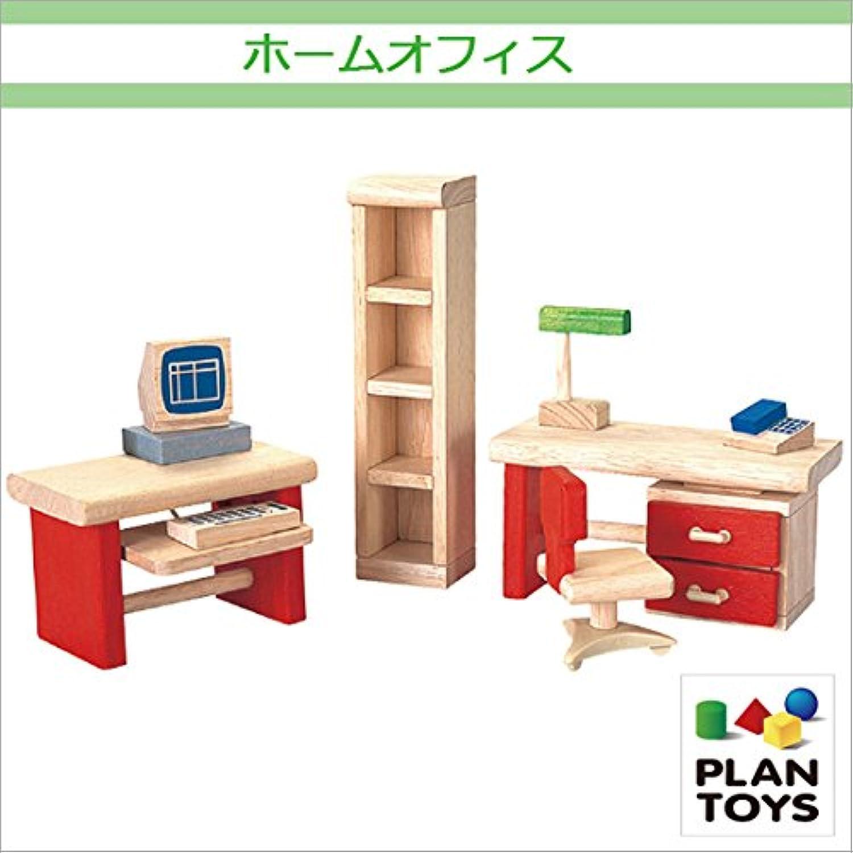 <プラントイ> 木のおもちゃ Plantoys 7305 ホームオフィス ごっこ遊び 人形遊び ミニチュア家具