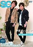 声優コレクション~ふたりのコーデSHOW~森久保祥太郎×八代拓 [DVD]