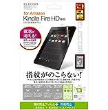 エレコム KindleFire専用 指紋防止エアーレスフィルム 反射防止