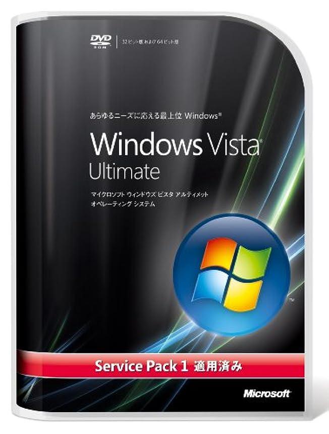 歌主張する雑品Windows Vista Ultimate SP1