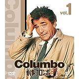 刑事コロンボ完全版 バリューパック DVD全4巻セット【NHKスクエア限定セット】