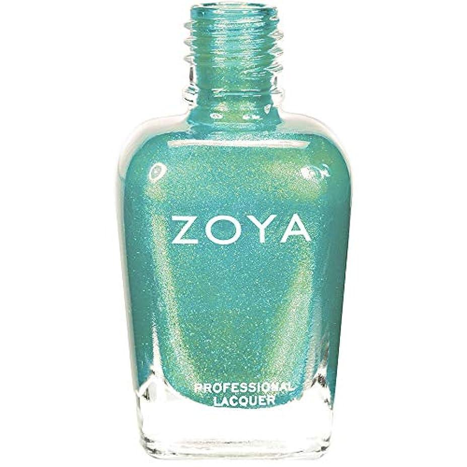 ZOYA (ゾーヤ) ネイルカラー 15mL [ZP625] ズザ