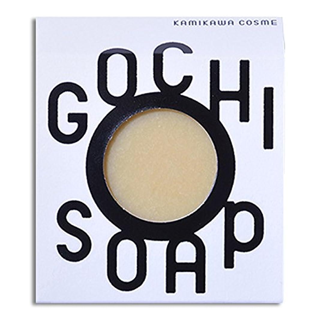 滑るファシズム家族道北の素材を使用したコスメブランド GOCHI SOAP(山路養蜂園の蜂蜜ソープ?ふじくらますも果樹園のりんごソープ)各1個セット