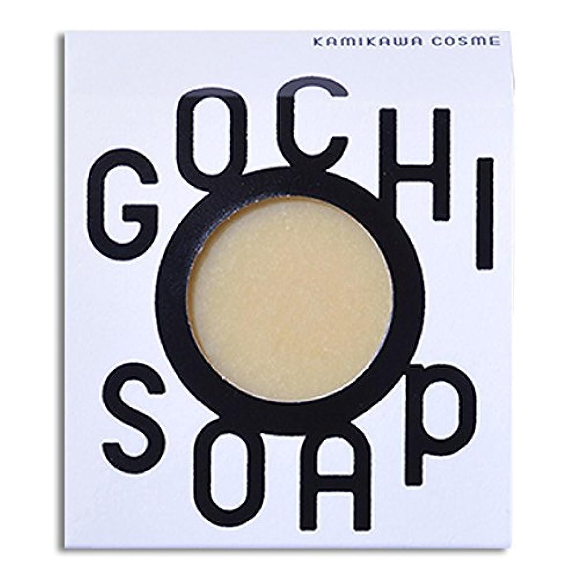 融合隣人白内障道北の素材を使用したコスメブランド GOCHI SOAP(山路養蜂園の蜂蜜ソープ?ふじくらますも果樹園のりんごソープ)各1個セット