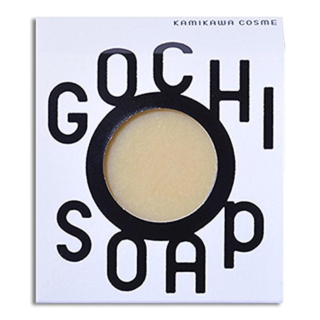 踏み台絶えずテレビを見る道北の素材を使用したコスメブランド GOCHI SOAP(山路養蜂園の蜂蜜ソープ?ふじくらますも果樹園のりんごソープ)各1個セット