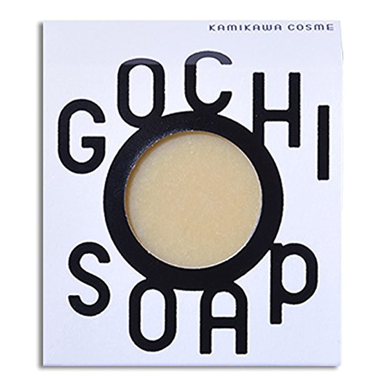 ピューリング無線道北の素材を使用したコスメブランド GOCHI SOAP(山路養蜂園の蜂蜜ソープ?ふじくらますも果樹園のりんごソープ)各1個セット