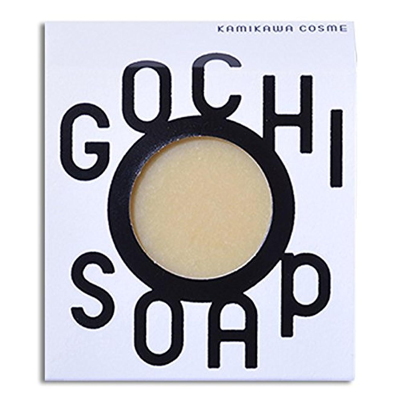 パーフェルビッド服地球道北の素材を使用したコスメブランド GOCHI SOAP(山路養蜂園の蜂蜜ソープ?ふじくらますも果樹園のりんごソープ)各1個セット