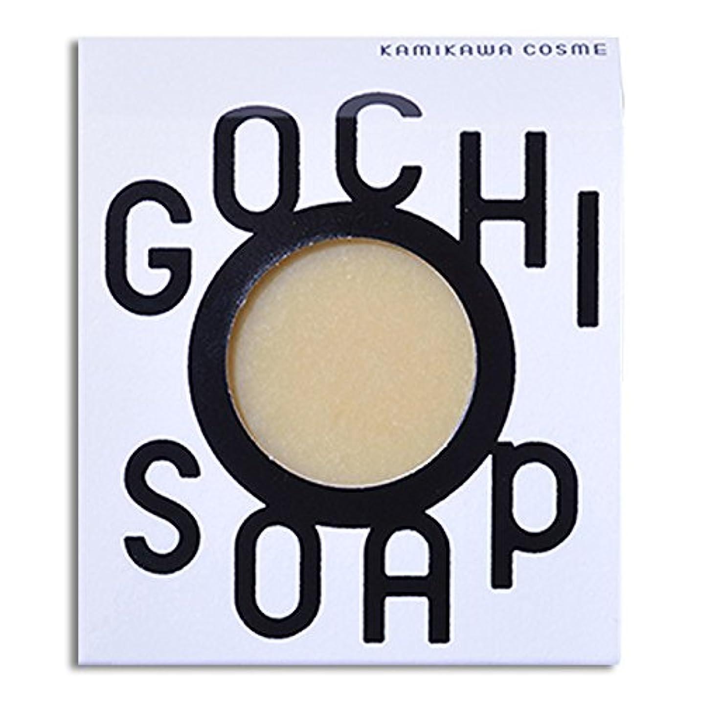 モールス信号困った憂鬱な道北の素材を使用したコスメブランド GOCHI SOAP(山路養蜂園の蜂蜜ソープ?ふじくらますも果樹園のりんごソープ)各1個セット