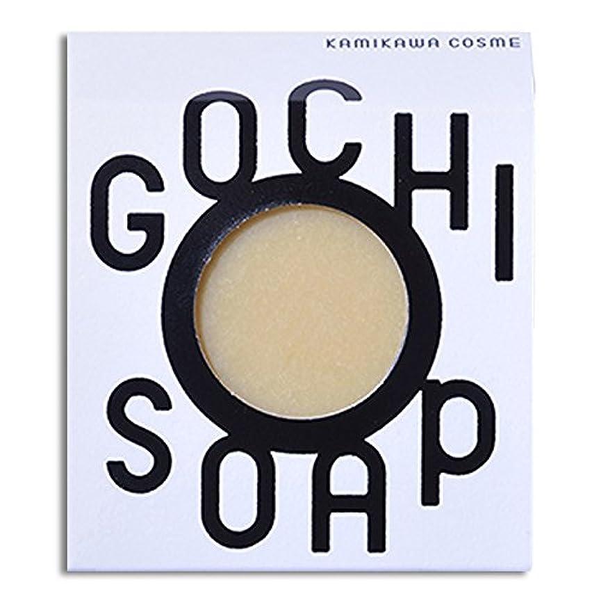 偏差花弁フィッティング道北の素材を使用したコスメブランド GOCHI SOAP(山路養蜂園の蜂蜜ソープ?ふじくらますも果樹園のりんごソープ)各1個セット