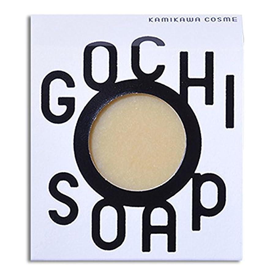 チューインガムセメント損なう道北の素材を使用したコスメブランド GOCHI SOAP(山路養蜂園の蜂蜜ソープ?ふじくらますも果樹園のりんごソープ)各1個セット