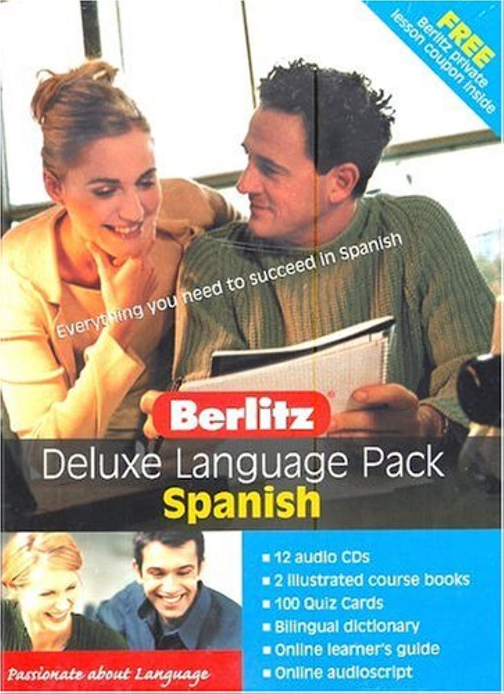 消費する致命的な赤Berlitz Deluxe Language Pack Spanish
