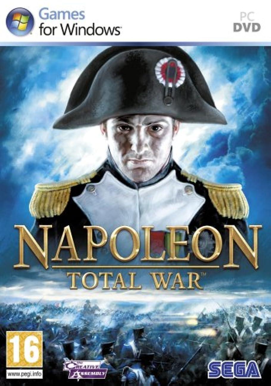 地上で絶滅修理工Napoleon: Total War (PC) (輸入版)