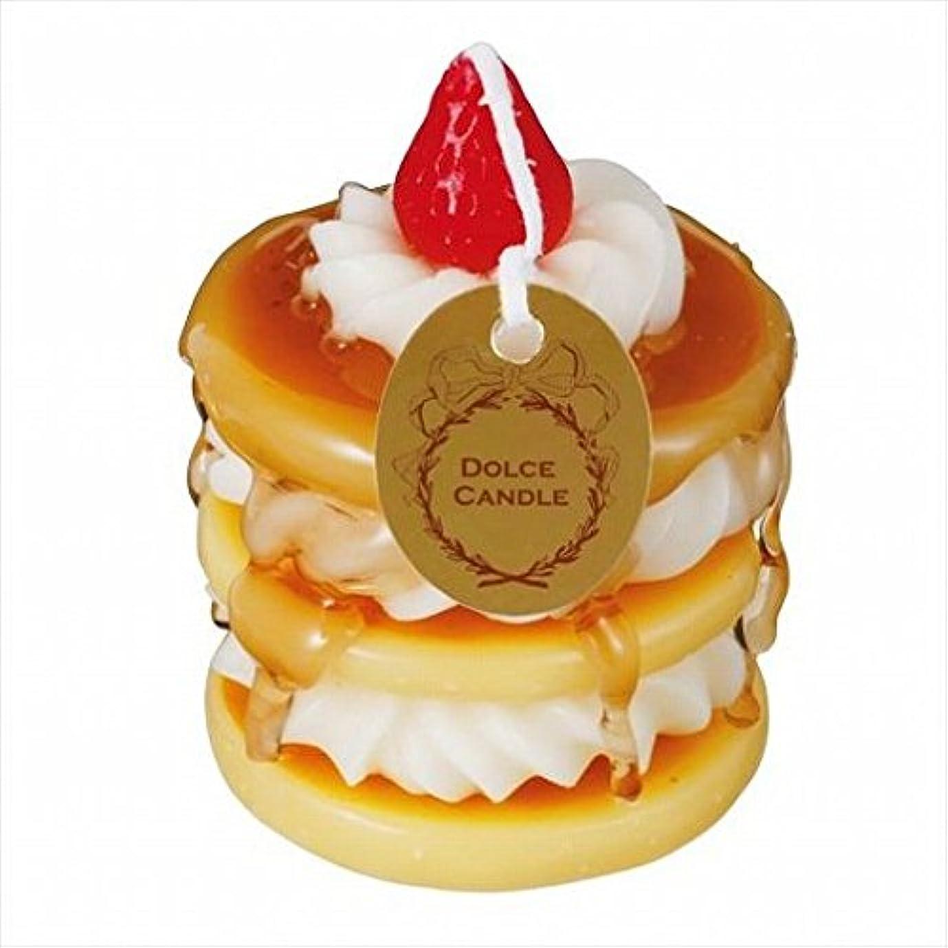 アロング脇に雑草sweets candle(スイーツキャンドル) ドルチェキャンドル 「 パンケーキ 」 キャンドル 56x56x80mm (A4340550)
