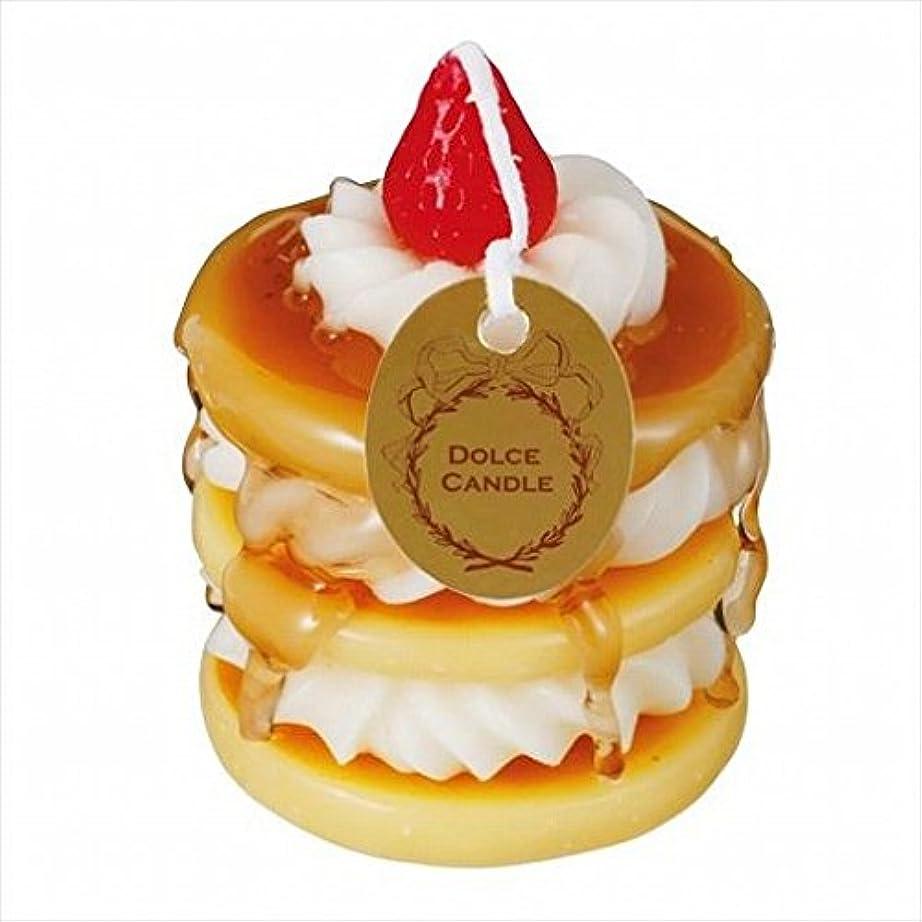 適度な特徴耕すsweets candle(スイーツキャンドル) ドルチェキャンドル 「 パンケーキ 」 キャンドル 56x56x80mm (A4340550)