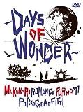 幕張ロマンスポルノ'11 ~DAYS OF WONDER~ [DVD]