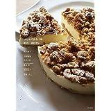 あたらしいチーズケーキ はじめて出会う味、配合、素材使い