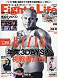 Fight&Life 2016年02月号