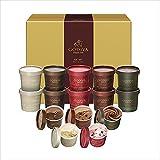 ゴディバ (GODIVA) カップアイス 15個