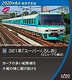 KATO Nゲージ 381系「スーパーくろしお」 (リニューアル編成) 6両基本セット 10-1641