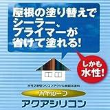 ハイルーフアクアシリコン [15kgセット] 大同塗料・カラーベスト・セメント瓦・コンクリート瓦・アスファルトシングル・屋根