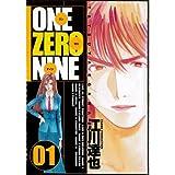 ONE ZERO NINE(ワンゼロナイン) 全4巻完結セット(ヤングジャンプコミックス) [コミック] [Jan 01, 2002] 江川 達也