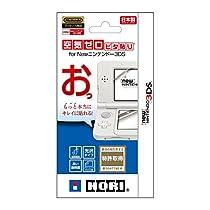 【New 3DS対応】空気ゼロピタ貼り for NEW ニンテンドー3DS