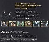 NIGHT HEAD 劇場版 [DVD] 画像