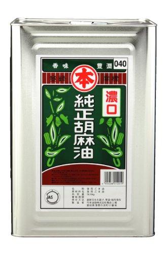 マルホン 純正胡麻油 濃口 缶 1650g