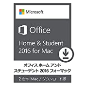 Microsoft Office Mac Home and Student 2016 FamilyP...