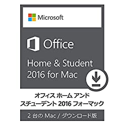 Microsoft Office Mac Home and Student 2016 FamilyPack (最新)|オンラインコード版|Mac対応