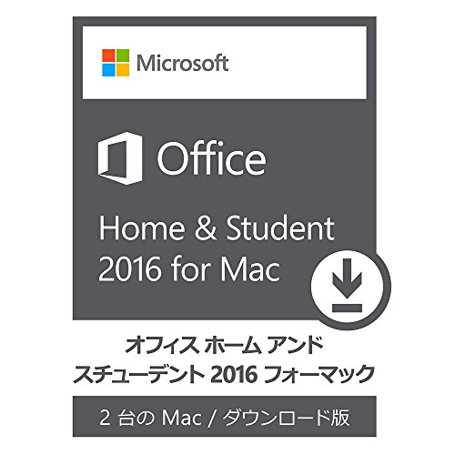 Microsoft Office Mac Home and Student 2016 FamilyPack (最新 永続版)|オンラインコード版| Mac|PC2台