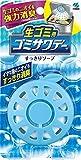 生ゴミ用ゴミサワデー 消臭芳香剤 ゴミ箱用 すっきりソープ 2.7ml(目安:約1ヶ月~2ヶ月)