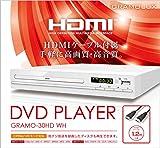 【GR】30HD WH/HDMIケーブル付きDVDプレーヤー 白
