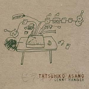 GENNY HANIVER (GEIST014CD)