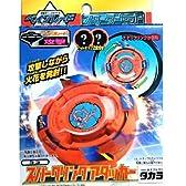 ベイブレード 【スパークリングアタッカー33】 次世代ベーゴマバトル スターターセット