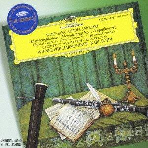 モーツァルト:クラリネット協奏曲、フルート協奏曲...