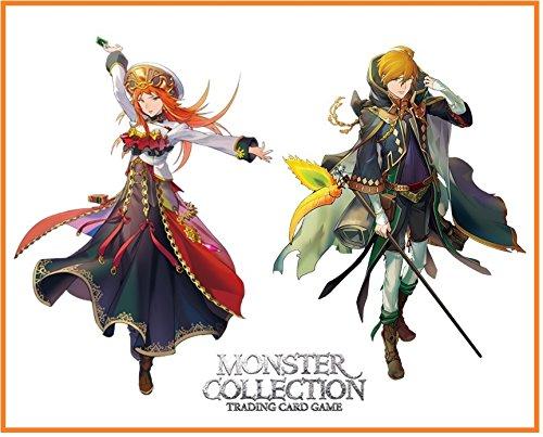 モンスター・コレクションTCG 20th Anniversary ブースターパック 太陽の金の竜姫 BOX