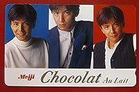 保阪尚輝明治チョコレートお宝テレカ