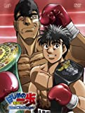 はじめの一歩 New Challenger DVD-BOX[DVD]