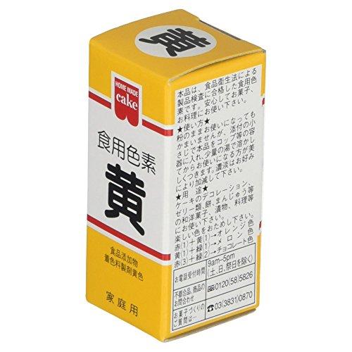ホームメイドケーキ 食用色素 黄 箱 5.5g