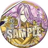 刀剣乱舞-ONLINE- 和風缶バッジ「蜂須賀虎徹」