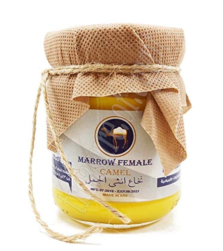 没頭する間違いなく規制La Rouge Marrow Female Camel Mask for Healthy and Strong Hair with Shea Butter & Natural Oils 250 ml