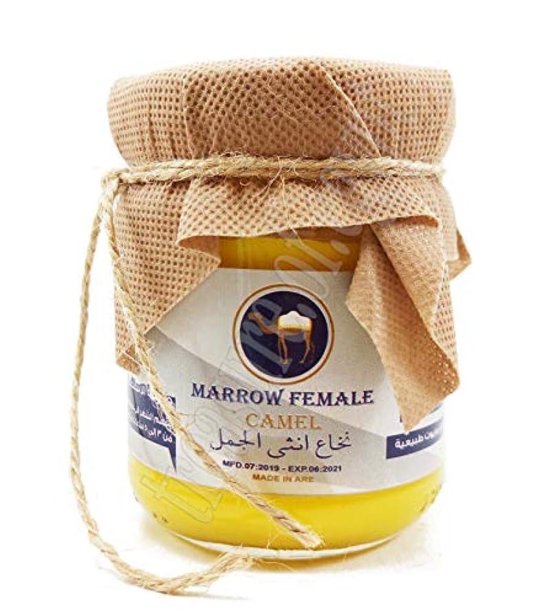 マッシュインシデント心臓La Rouge Marrow Female Camel Mask for Healthy and Strong Hair with Shea Butter & Natural Oils 250 ml