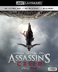 アサシン クリード (3枚組)[4K ULTRA HD + 3D + Blu-ray]