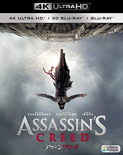 アサシン クリード<4K ULTRA HD+3D+2Dブル...[Ultra HD Blu-ray]